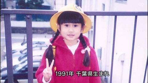 前田敦子 小学生時代