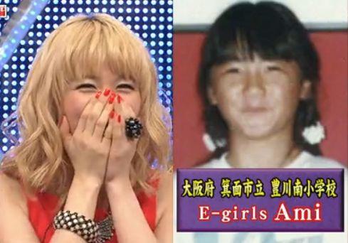 E-girls Ami 卒アル