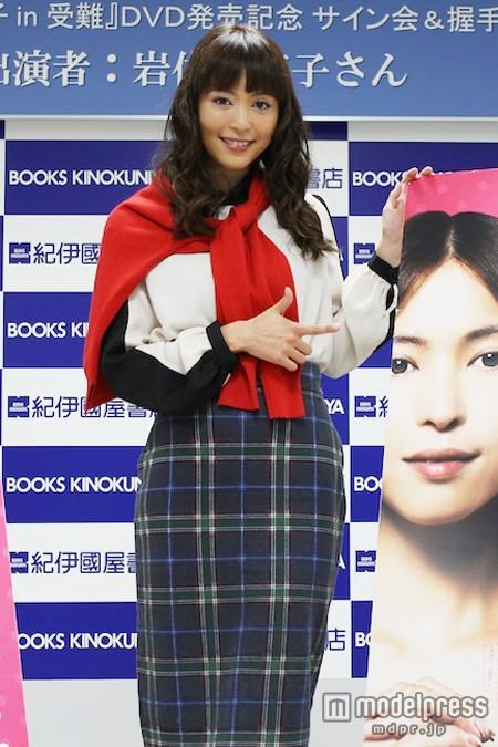 岩佐真悠子 「受難」のメイキングDVD発売記念イベント