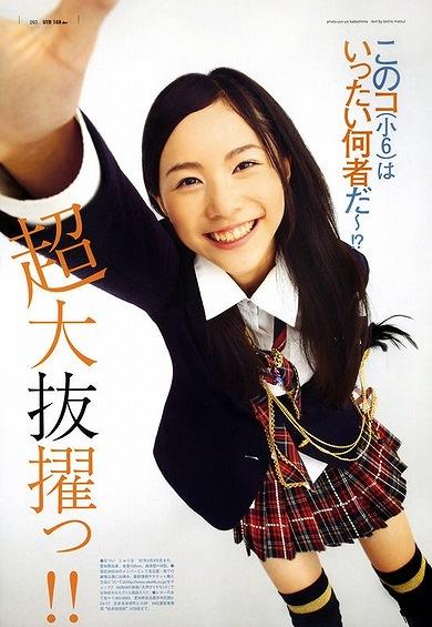 松井珠理奈 小6 小学生時代