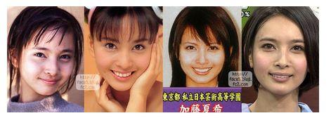 加藤夏希 顔の変遷