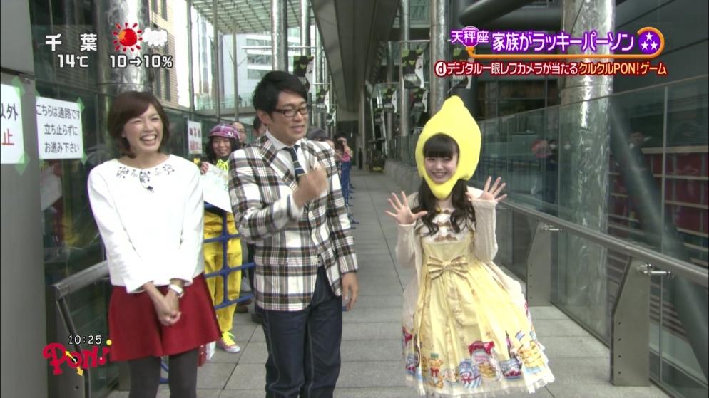 ビビル大木 フレッシュレモンこと市川美織 PON!