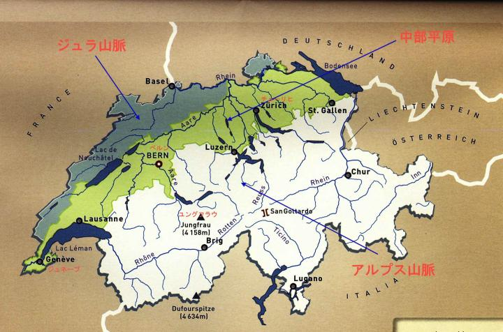 スイス地勢図+矢印_convert_20140215173908