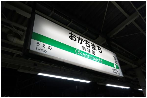 04IMG_3731-2o.jpg
