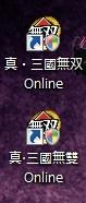 Baidu IME_2013-5-28_20-33-43