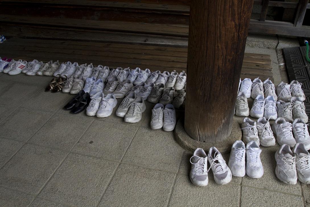 ブログ北野天満宮靴