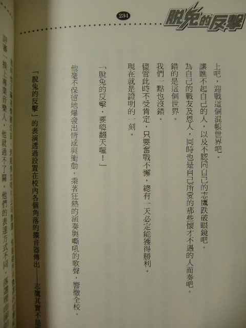 CIMG2314.jpg