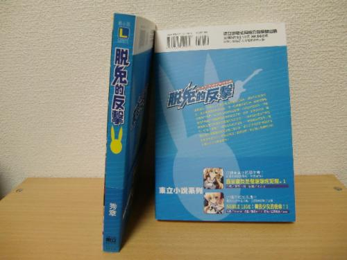 CIMG2315_convert_20130429123023.jpg