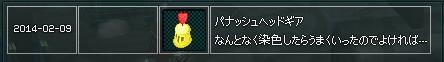 おむっしゅ、ありがとうございます!