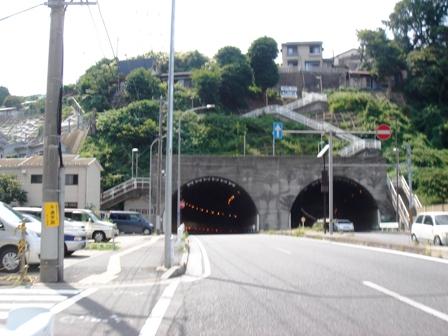 横須賀トンネル
