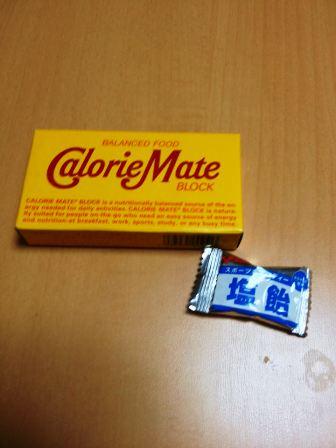 カロリーメイトと塩飴