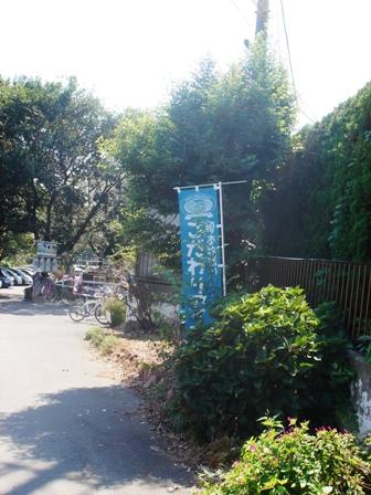 20130920榎本牧場No3