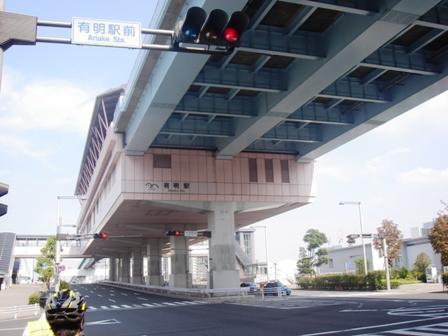 20130923有明駅