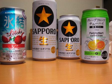 20130924ビール