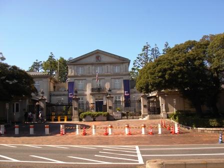 20131027イギリス大使館