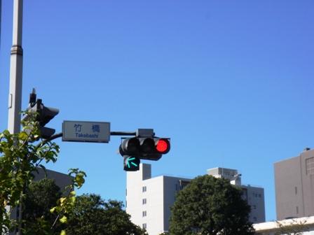 20131027竹橋交差点