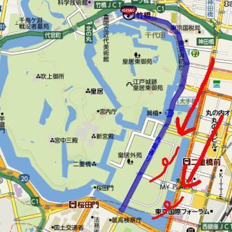 20140119バレスサイクリングロード