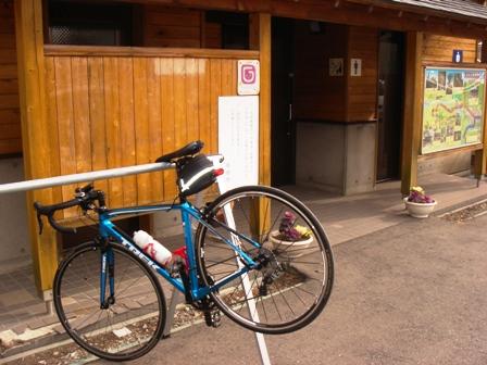20140126榛名神社休憩
