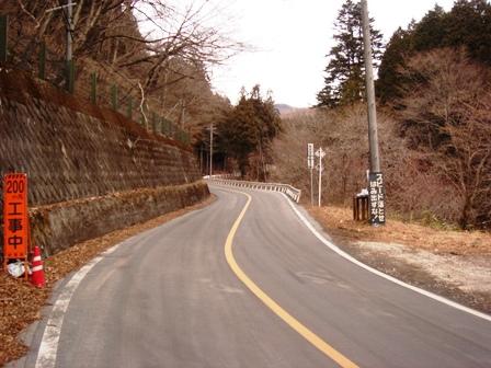 20140127榛名神社スタート直後