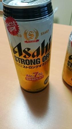 20140202ビール