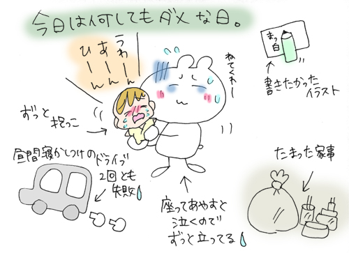 IMG_20130531_0001.jpg