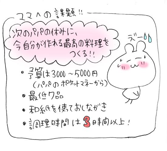 IMG_20130908_0005.jpg