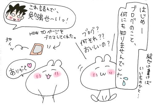 IMG_20130920_0001.jpg