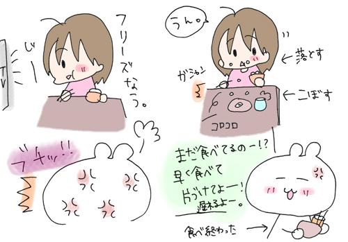 IMG_20130926_0002.jpg