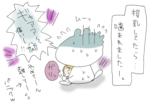 IMG_20130930_0001.jpg