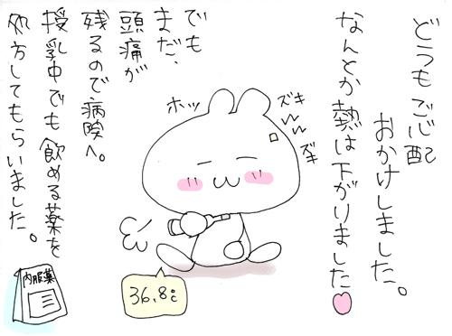IMG_20131007_0001.jpg
