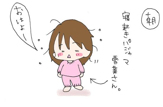 IMG_20131010_0001.jpg