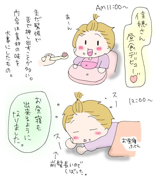 IMG_20131018_0001.jpg