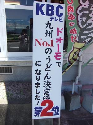 s-よもぎ5 - コピー