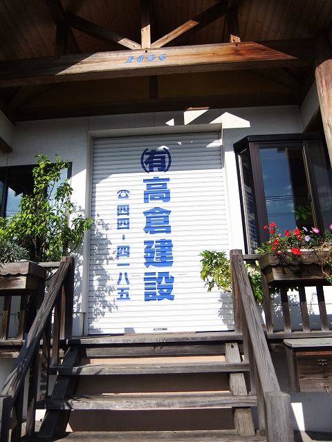s-タカクラケン1 - コピー