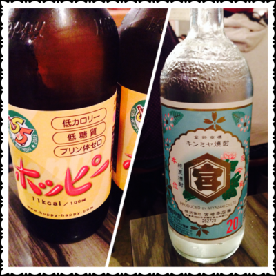 2013.12.12もつ焼き4