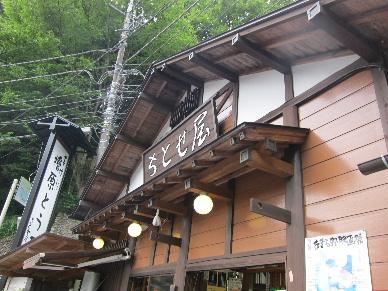 2013_0803檜原村へ0085