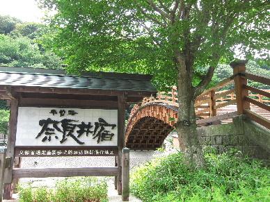 2013_0825木曽路0020