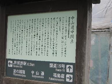 2013_0825木曽路0052