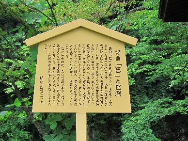 2013_0825木曽路0043