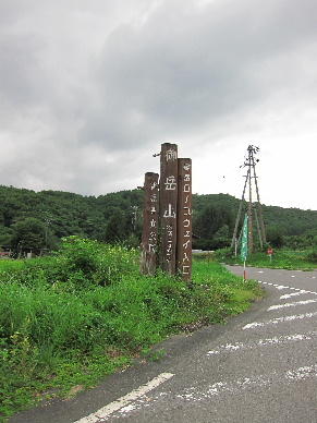 2013_0825木曽路0084