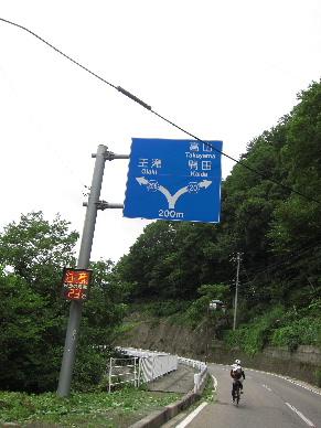 2013_0825木曽路0077