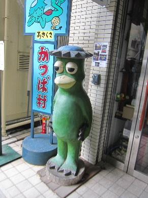 2013_0831東京へ0087