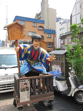 2013_0831東京へ0080