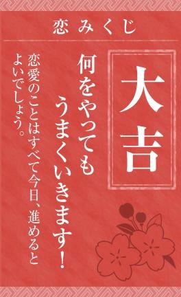 Baidu IME_2013-8-7_21-57-18
