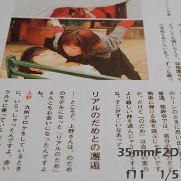 35mm_f11