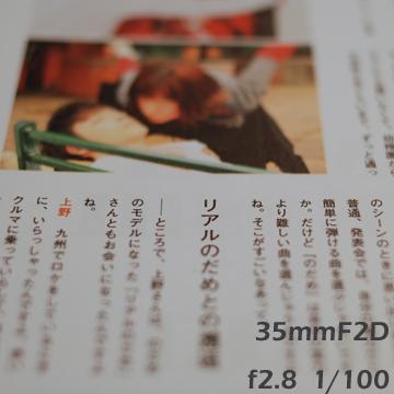 35mm_f2o8