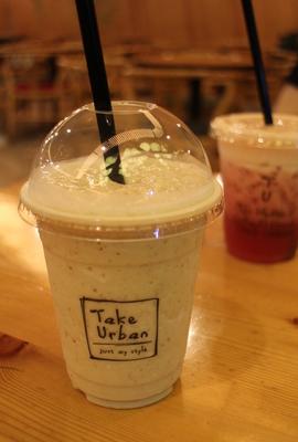 take urban3