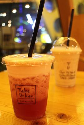 take urban4