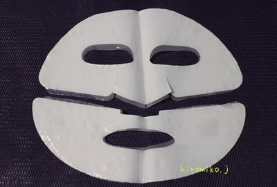 shara shara プラセンタマスク2