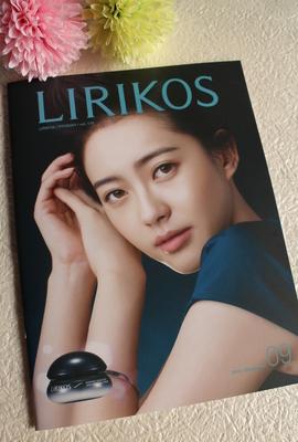 LIRIKOS 江南支社 OA8